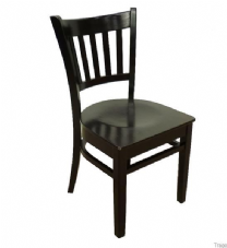 Hants Wooden Dining Chair in Wenge